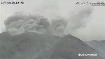 Huge volcano erupts in Japan